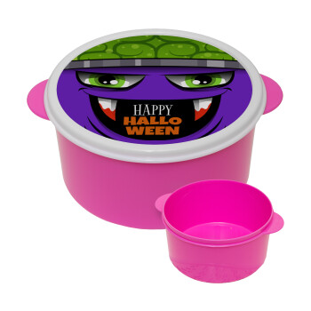 Halloween trick or treat Monster, ΡΟΖ παιδικό δοχείο φαγητού πλαστικό (BPA-FREE) Lunch Βox M16 x Π16 x Υ8cm