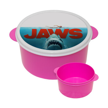Shark jaws, ΡΟΖ παιδικό δοχείο φαγητού πλαστικό (BPA-FREE) Lunch Βox M16 x Π16 x Υ8cm