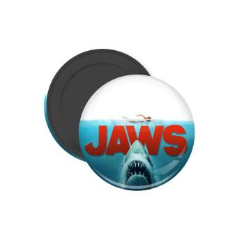Shark jaws, Μαγνητάκι ψυγείου στρογγυλό διάστασης 5cm