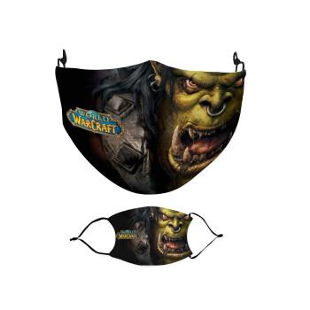 Worl of Warcraft, Μάσκα υφασμάτινη Ενηλίκων πολλαπλών στρώσεων με υποδοχή φίλτρου