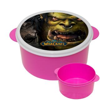 Worl of Warcraft, ΡΟΖ παιδικό δοχείο φαγητού πλαστικό (BPA-FREE) Lunch Βox M16 x Π16 x Υ8cm