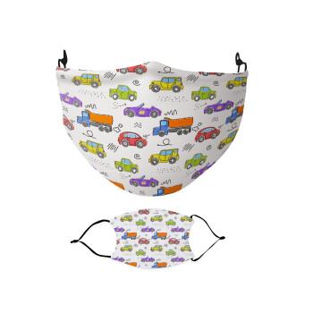 Αμαξάκια, Μάσκα υφασμάτινη Ενηλίκων πολλαπλών στρώσεων με υποδοχή φίλτρου