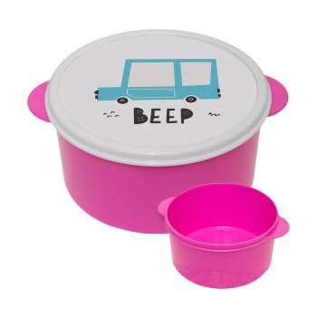 Car BEEP..., ΡΟΖ παιδικό δοχείο φαγητού πλαστικό (BPA-FREE) Lunch Βox M16 x Π16 x Υ8cm