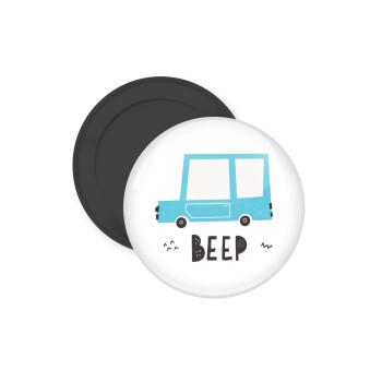 Car BEEP..., Μαγνητάκι ψυγείου στρογγυλό διάστασης 5cm