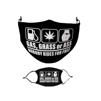 Gas, Grass or Ass, Μάσκα υφασμάτινη Ενηλίκων πολλαπλών στρώσεων με υποδοχή φίλτρου