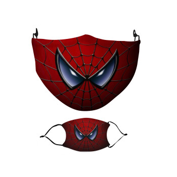 Spiderman mask, Μάσκα υφασμάτινη Ενηλίκων πολλαπλών στρώσεων με υποδοχή φίλτρου