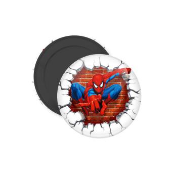 Spiderman wall, Μαγνητάκι ψυγείου στρογγυλό διάστασης 5cm