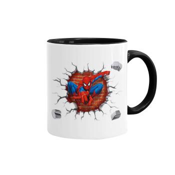 Spiderman wall, Κούπα χρωματιστή μαύρη, κεραμική, 330ml