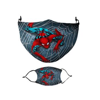 Spiderman net, Μάσκα υφασμάτινη Ενηλίκων πολλαπλών στρώσεων με υποδοχή φίλτρου