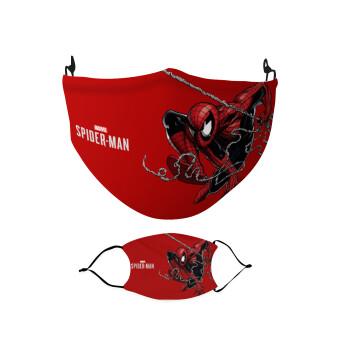 Spider-man, Μάσκα υφασμάτινη Ενηλίκων πολλαπλών στρώσεων με υποδοχή φίλτρου