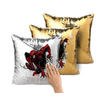 Spider-man, Μαξιλάρι καναπέ Μαγικό Χρυσό με πούλιες 40x40cm περιέχεται το γέμισμα