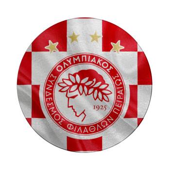 Olympiakos flag, Επιφάνεια κοπής γυάλινη στρογγυλή (30cm)