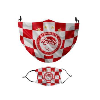 Olympiakos flag, Μάσκα υφασμάτινη Ενηλίκων πολλαπλών στρώσεων με υποδοχή φίλτρου