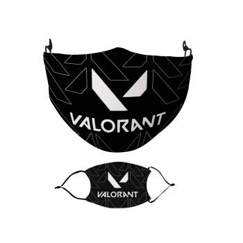 Valorant, Μάσκα υφασμάτινη Ενηλίκων πολλαπλών στρώσεων με υποδοχή φίλτρου