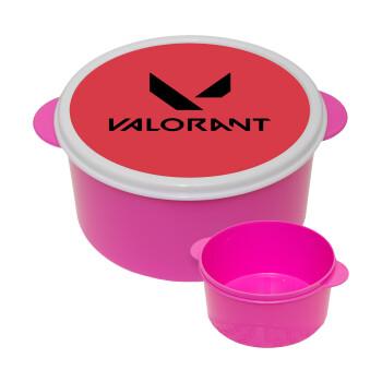 Valorant, ΡΟΖ παιδικό δοχείο φαγητού πλαστικό (BPA-FREE) Lunch Βox M16 x Π16 x Υ8cm