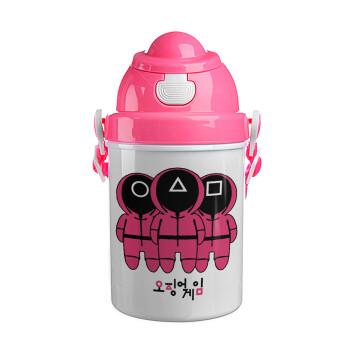 The squid game, Ροζ παιδικό παγούρι πλαστικό (BPA-FREE) με καπάκι ασφαλείας, κορδόνι και καλαμάκι, 400ml