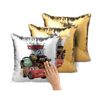Αυτοκίνητα, Μαξιλάρι καναπέ Μαγικό Χρυσό με πούλιες 40x40cm περιέχεται το γέμισμα