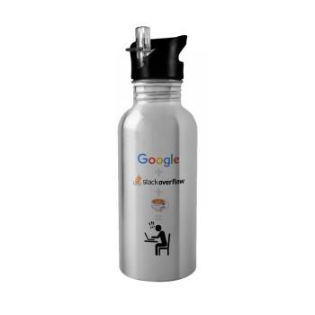 Google + Stack overflow + Coffee, Παγούρι ποδηλάτου ασημένιο με καλαμάκι, ανοξείδωτο ατσάλι 600ml