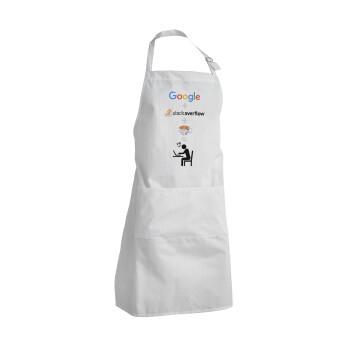 Google + Stack overflow + Coffee, Ποδιά μαγειρικής BBQ Ενήλικων