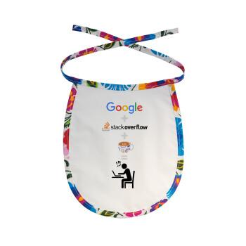 Google + Stack overflow + Coffee, Σαλιάρα μωρού αλέκιαστη με κορδόνι Χρωματιστή