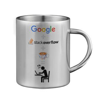 Google + Stack overflow + Coffee, Κούπα ανοξείδωτη διπλού τοιχώματος μεγάλη 350ml