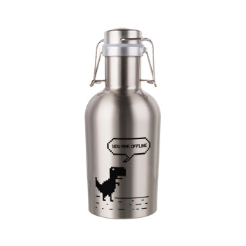 You are offline dinosaur, Μεταλλικό παγούρι Inox (Stainless steel) με καπάκι ασφαλείας 1L