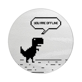 You are offline dinosaur, Επιφάνεια κοπής γυάλινη στρογγυλή (30cm)
