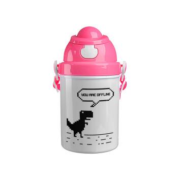 You are offline dinosaur, Ροζ παιδικό παγούρι πλαστικό (BPA-FREE) με καπάκι ασφαλείας, κορδόνι και καλαμάκι, 400ml