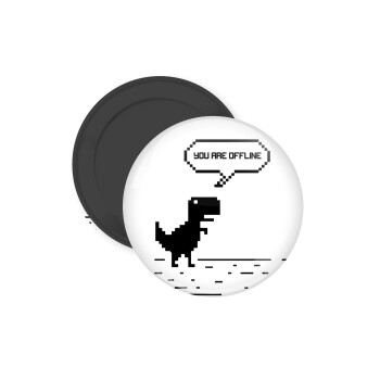 You are offline dinosaur, Μαγνητάκι ψυγείου στρογγυλό διάστασης 5cm