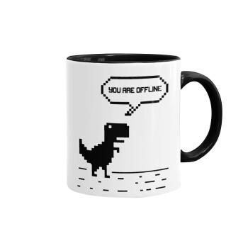 You are offline dinosaur, Κούπα χρωματιστή μαύρη, κεραμική, 330ml