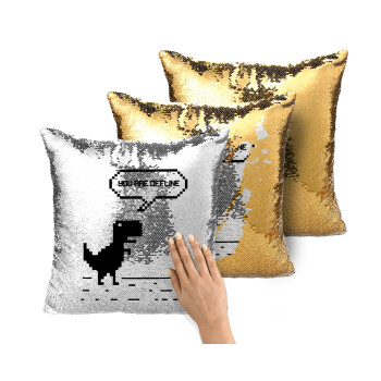 You are offline dinosaur, Μαξιλάρι καναπέ Μαγικό Χρυσό με πούλιες 40x40cm περιέχεται το γέμισμα