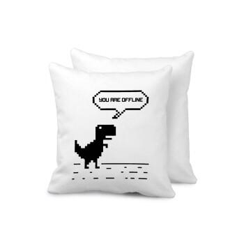 You are offline dinosaur, Μαξιλάρι καναπέ 40x40cm περιέχεται το γέμισμα