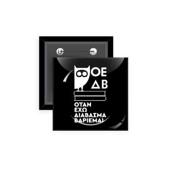 ΟΕΔΒ, Κονκάρδα παραμάνα τετράγωνη 5x5cm