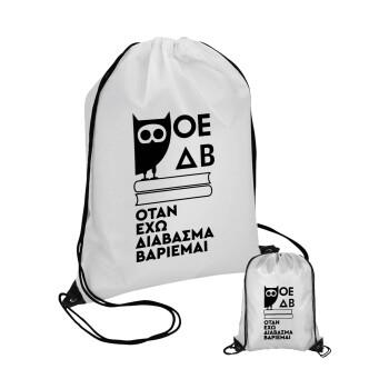 ΟΕΔΒ, Τσάντα πουγκί με μαύρα κορδόνια 45χ35cm (1 τεμάχιο)
