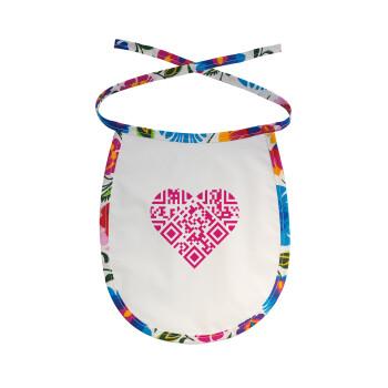 Heart hidden MSG, try me!!!, Σαλιάρα μωρού αλέκιαστη με κορδόνι Χρωματιστή