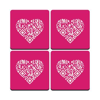 Heart hidden MSG, try me!!!, ΣΕΤ 4 Σουβέρ ξύλινα τετράγωνα