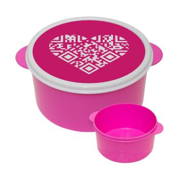 Heart hidden MSG, try me!!!, ΡΟΖ παιδικό δοχείο φαγητού πλαστικό (BPA-FREE) Lunch Βox M16 x Π16 x Υ8cm