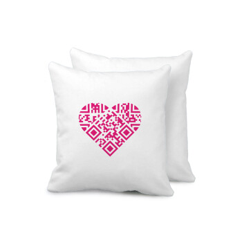 Heart hidden MSG, try me!!!, Μαξιλάρι καναπέ 40x40cm περιέχεται το γέμισμα