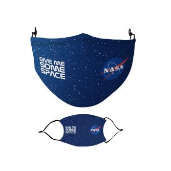 NASA give me some space, Μάσκα υφασμάτινη Ενηλίκων πολλαπλών στρώσεων με υποδοχή φίλτρου