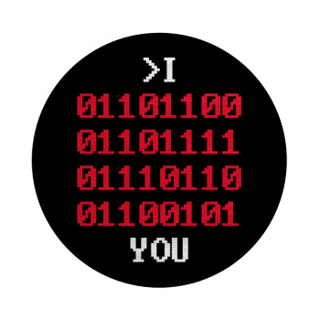 I .... YOU, binary secret MSG, Επιφάνεια κοπής γυάλινη στρογγυλή (30cm)