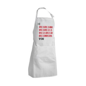 I .... YOU, binary secret MSG, Ποδιά μαγειρικής BBQ Ενήλικων