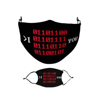 I .... YOU, binary secret MSG, Μάσκα υφασμάτινη Ενηλίκων πολλαπλών στρώσεων με υποδοχή φίλτρου