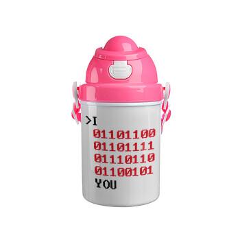 I .... YOU, binary secret MSG, Ροζ παιδικό παγούρι πλαστικό (BPA-FREE) με καπάκι ασφαλείας, κορδόνι και καλαμάκι, 400ml