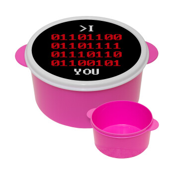 I .... YOU, binary secret MSG, ΡΟΖ παιδικό δοχείο φαγητού πλαστικό (BPA-FREE) Lunch Βox M16 x Π16 x Υ8cm