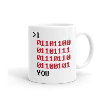 I .... YOU, binary secret MSG, Κούπα, κεραμική, 330ml (1 τεμάχιο)