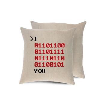 I .... YOU, binary secret MSG, Μαξιλάρι καναπέ ΛΙΝΟ 40x40cm περιέχεται το γέμισμα