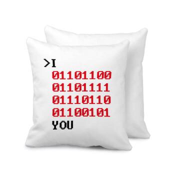 I .... YOU, binary secret MSG, Μαξιλάρι καναπέ 40x40cm περιέχεται το γέμισμα