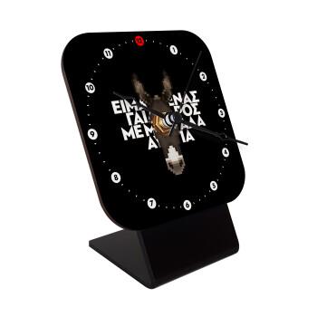 Είμαι ένας γαΐδαρος με μαγάλα αυτιά., Επιτραπέζιο ρολόι ξύλινο με δείκτες (10cm)