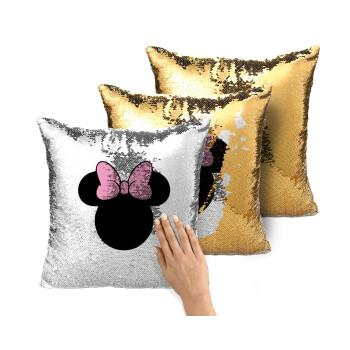 mouse girl, Μαξιλάρι καναπέ Μαγικό Χρυσό με πούλιες 40x40cm περιέχεται το γέμισμα
