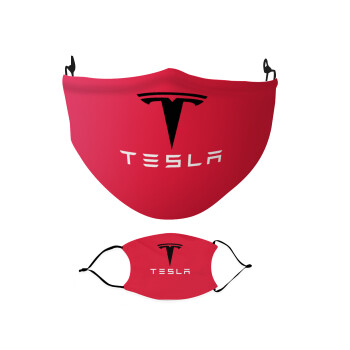 Tesla motors, Μάσκα υφασμάτινη Ενηλίκων πολλαπλών στρώσεων με υποδοχή φίλτρου